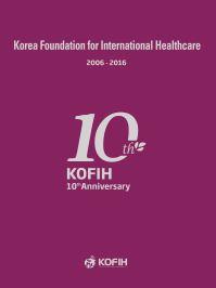 KOFIH 10th Anniversary