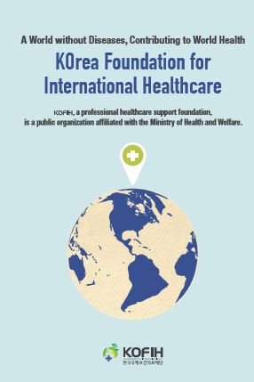 contributing to world health KOFIH