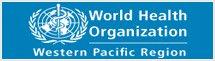 세계보건기구 서태평양지역