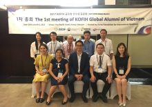 2017년 베트남 KOFIH 글로벌 연수생 동문회 1차 총회