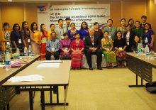 2017년 미얀마 KOFIH 글로벌 연수생 동문회 1차 총회