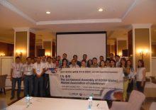 2017년 우즈베키스탄 KOFIH 글로벌 연수생 동문회 1차 총회