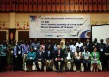 2017년 탄자니아 KOFIH 글로벌 연수생 동문회 1차 총회