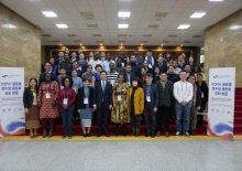 2017 KOFIH 글로벌 연수생 동문회 국회 방문