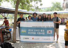사회복지공동모금회 우즈베키스탄  타슈켄트 주 고려인동포 방문보건서비스 사업