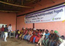 사회복지공동모금회 에티오피아 모자보건사업