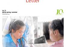 KOFIH Letter 39호