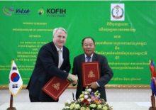 캄보디아 2차 통합모자보건증진사업 협약식
