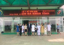베트남 옌바이성 종합병원 방문
